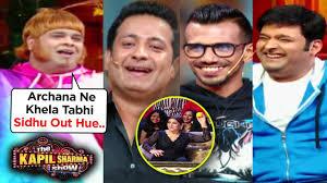 Yuzvendra Chahal Piyush chawla secrets in The Kapil Sharma Show
