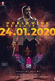 Disco Raja Digital Release Date When Will It Stream Online On Sun Nxt Ott