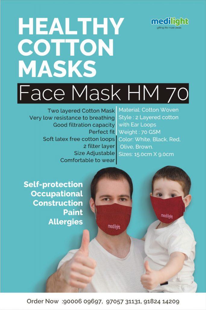 Best cotton cloth face mask
