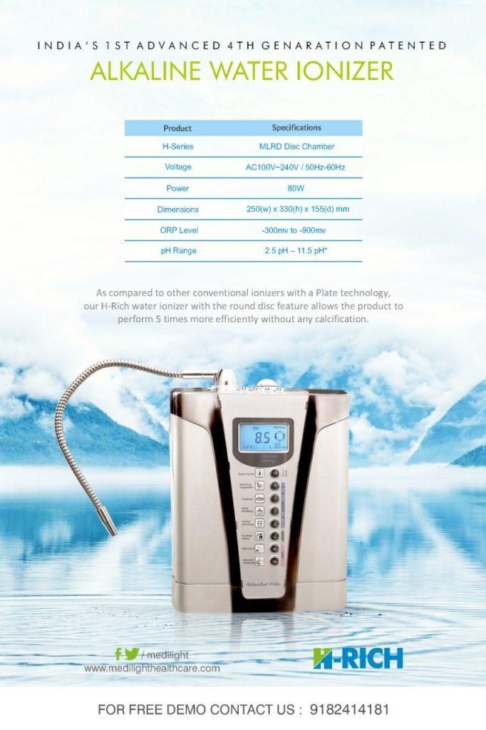 Hrich alkaline water ionizer for family