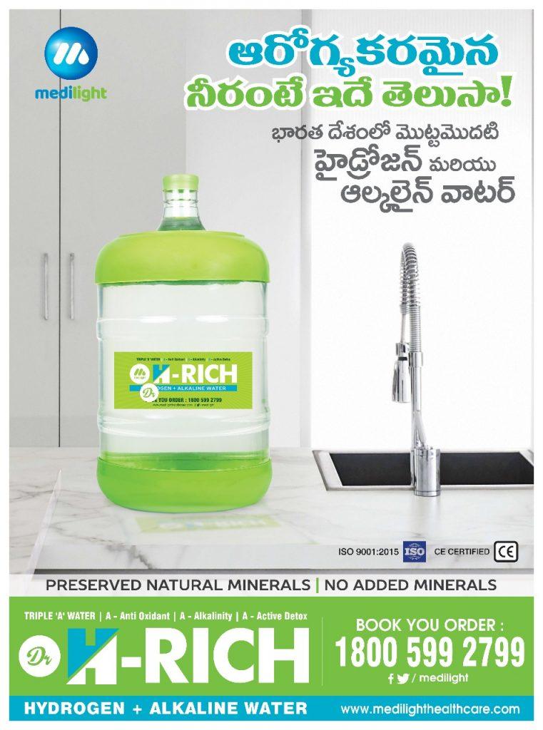 Hrich alkaline water cans